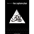 fox capture plan バンド・スコア
