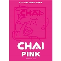 CHAI 「PINK」 OFFICIAL BAND SCORE