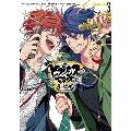 ヒプノシスマイク -Division Rap Battle- side F.P & M 3 [コミック+CD]<CD付き限定版>