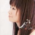 上松美香ベスト Arco iris ~虹~<通常盤>