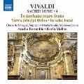 Vivaldi: Sacred Edition Vol.4