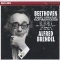 ベートーヴェン:ピアノ・ソナタ テンペスト、狩、第16番