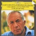 ラフマニノフ:ピアノ・ソナタ第1・2番