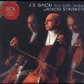 J・S・バッハ 無伴奏チェロ組曲(全曲)