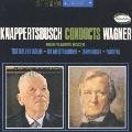 ワーグナー:管弦楽曲集 1