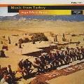 トルコの音楽