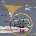 ベートーヴェン:管楽作品集