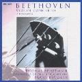 ベートーヴェン:ロマンス 第2番 ヘ長調 作品50