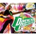 ダンス・ダンス・レボリューション 2ndMIX オリジナル・サウンドトラック デラックス・エディション [2CD+DVD]
