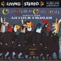 不滅のリビング・ステレオ・シリーズ 37 サン=サーンス:動物の謝肉祭 ブリテン:青少年のための管弦楽入門 グリーグ:「ペール・ギュント」第1&第2組曲 他