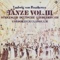 べートーヴェン:舞曲集 11のウィーン舞曲/6つのドイツ舞曲/6つのレントラー舞曲/行進曲/二重奏曲