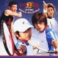オリジナル・サウンドトラック「テニスの王子様」