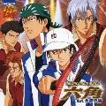 ミュージカル「テニスの王子様」Advancement Match 六角feat.氷帝学園