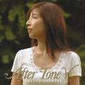 After Tone V<初回生産限定盤>