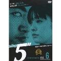 """探偵事務所5"""" ANOTHER STORY FILE 6"""