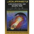 ライヴ・イン・ヒューストン~1981年エスケイプ・ツアー~ [DVD+CD]<通常版>