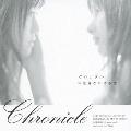 Chronicle  [CD+DVD]