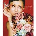 BUT / 愛証 [CD+DVD]