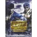 北斗の拳 LEGEND OF HEROES ~SPECIAL EDITION~<初回生産限定盤>
