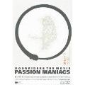 MOONRIDERS THE MOVIE「PASSION MANIACS マニアの受難」  [DVD+CD]