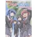 ときめきメモリアル OnlyLove DVD Vol.9(最終巻)  [DVD+フィギュア]<初回限定盤>