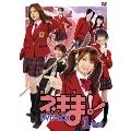 TVドラマ MAGISTER NEGI MAGI 魔法先生ネギま! DVD-BOX 1学期 [4DVD+CD]