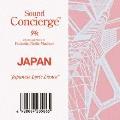 "Sound Concierge ""Japanese Lyric Dance"""