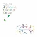 コトノハ~「kemuri」という小さなダイニング発のコンピレーション・アルバム Vol.1
