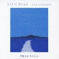 スティル・ブルー