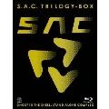 攻殻機動隊S.A.C. TRILOGY-BOX(4枚組)<初回生産限定版>