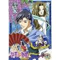 DVD 「彩雲国物語」 セカンドシリーズ 第12巻<初回限定版>
