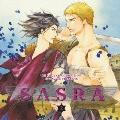 SASRA(サスラ)2