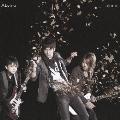 alone(タイプA)  [CD+DVD]