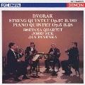 ドヴォルザーク:弦楽五重奏曲 第3番 変ホ長調 作品97、ピアノ五重奏曲 イ長調 作品5