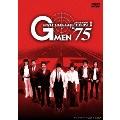 G MEN '75 DVD-COLLECTION 1(5枚組)<初回生産限定版>