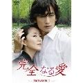 キム・ヒエ/完全なる愛 DVD-BOX1 [KEDV-0168]