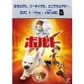 ボルト [DVD+microSD]