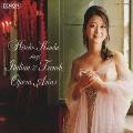 あなたの優しい声が~イタリア・フランス・オペラ・アリア集 / 幸田浩子 [CD+DVD]