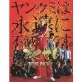 ごくせん THE MOVIE [Blu-ray Disc+DVD]