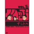 くりぃむナントカ Vol.チョキ
