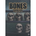 BONES-骨は語る- シーズン4 DVDコレクターズBOX<初回生産限定版>