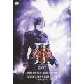 GACKT VISUALIVE ARENA TOUR 2009 REQUIEM ET REMINISCENCE II FINAL ~鎮魂と再生~