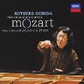 モーツァルト:ピアノ協奏曲第20番ニ短調 ピアノ協奏曲第27番変ロ長調