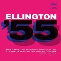 エリントン '55<限定盤>