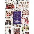 プッチベスト 12 DVD