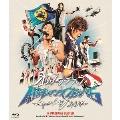 横浜ロマンスポルノ'06~キャッチ ザ ハネウマ~ IN YOKOHAMA STADIUM