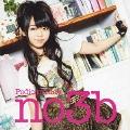 ペディキュアday [CD+DVD]<初回生産限定盤C>