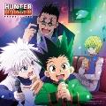 TVアニメ HUNTER×HUNTER キャラクターソング集1