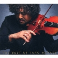 THE BEST OF TARO HAKASE<期間限定スペシャルパッケージ盤>