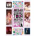 AKB48「AKBがやって来た!!」 TEAM A